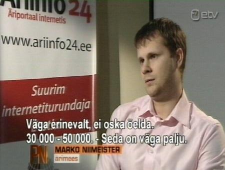 Marko Niimester: nädalas läheb välja 30 000 kuni 50 000 kirja. Kaader Pealtnägija